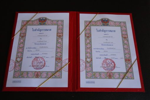 Our Thai marriage certificates
