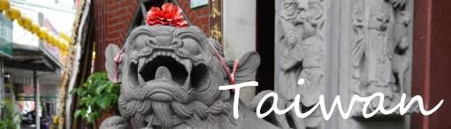 Travel stories and tips for Taiwan