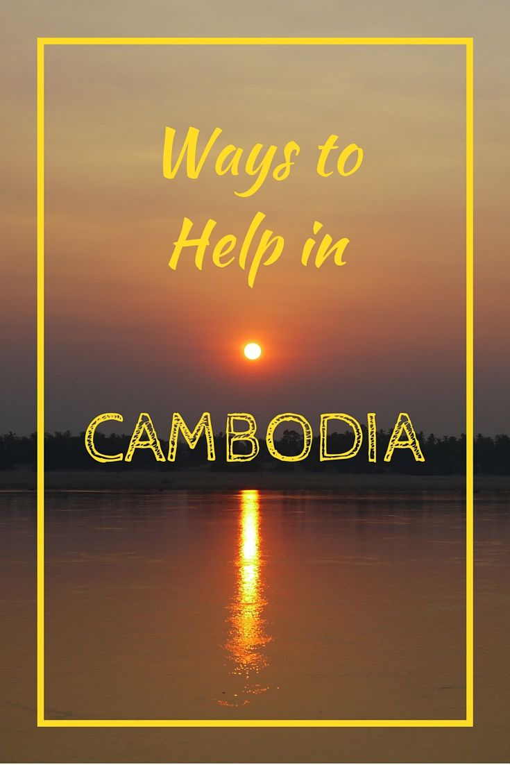 Ways to help in Cambodia, Pinterest
