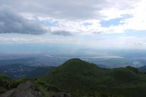 View from Mount Qixing, Taipei