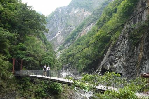 Suspension Bridge at Taroko Gorge in Taiwan