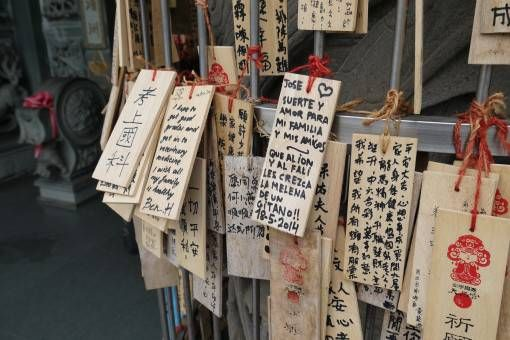 Prayer Wishes in Tainan, Taiwan