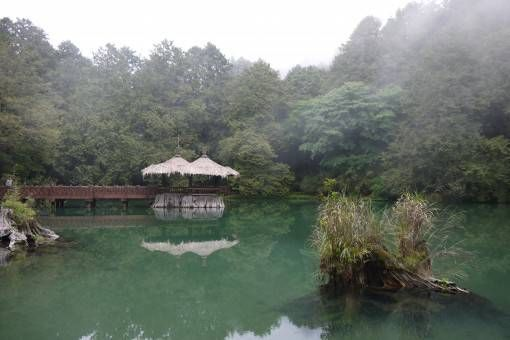Lake in Alishan, Taiwan