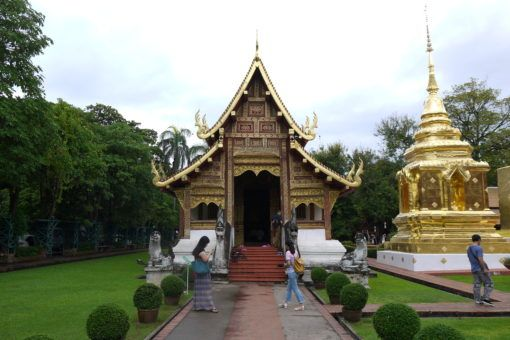 Temple and Pagoda at Wat Phra Singh, Chiang Mai, Thailand