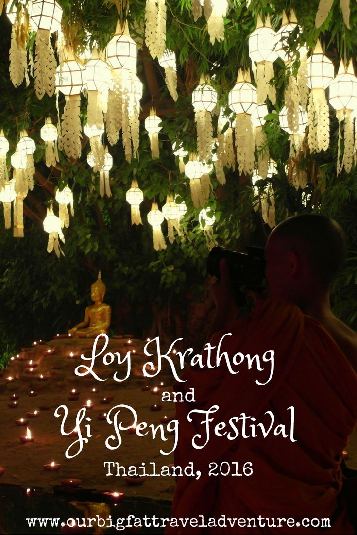 Loy Krathong and Yi Peng Pinterest poster
