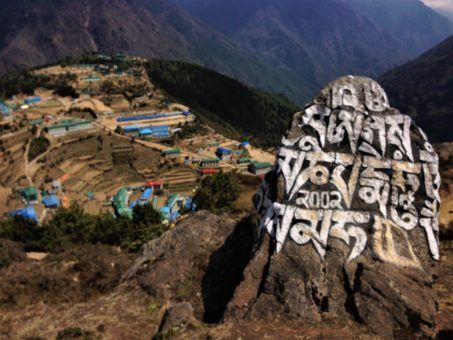 Mani stone overlooking Namche Bazaar, on the Everest Base Camp Trek