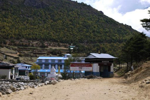 The Sherpa Museum in Namche Bazaar